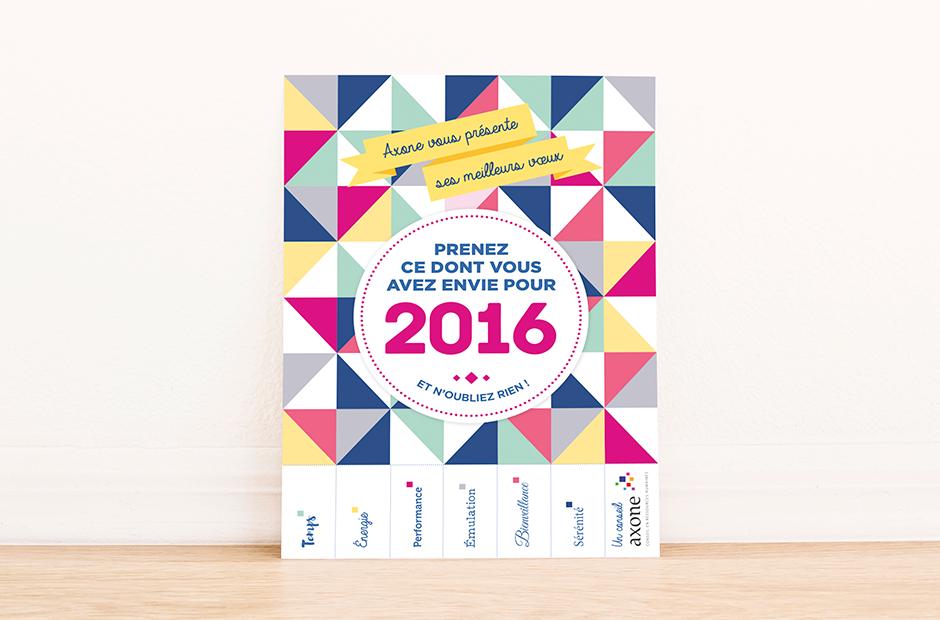 Carte de vœux Axone 2016