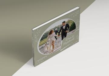 """Création d'un thème """"Mariage dans la tradition judaïque"""""""